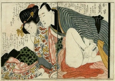 ancient Japanese sex culture